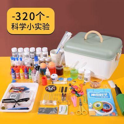 92958/小学生科学实验室物理套装趣味stem制作材料diy器材儿童玩具配件