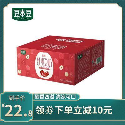 豆本豆唯甄红枣豆奶250ml盒学生营养早餐奶植物蛋白饮料整箱