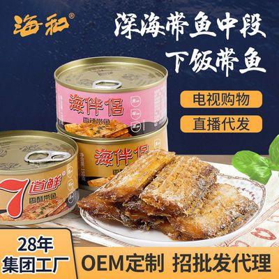 即食五香带鱼罐头下饭菜电视购物罐装7道鲜红烧香酥香辣刀鱼罐头