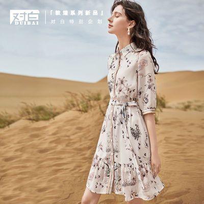 10053/对白【敦煌系列】复古碎花连衣裙女神范2021春装新款泡泡袖短裙子
