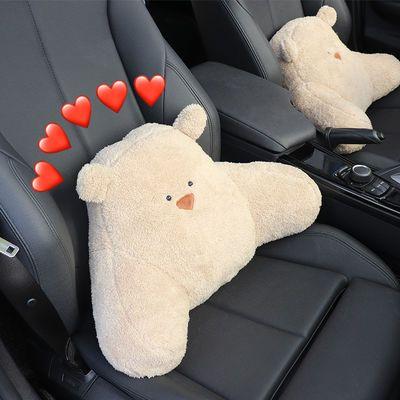 32108/汽车靠垫腰垫腰枕车用可爱靠背垫驾驶座开车舒适车载坐垫护腰腰靠