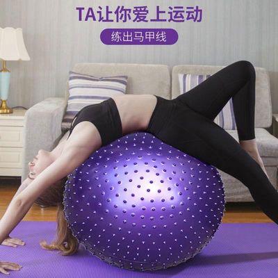 28586/瑜伽球按摩加厚防爆成人健身球家用儿童感球训练大龙球宝宝平衡球