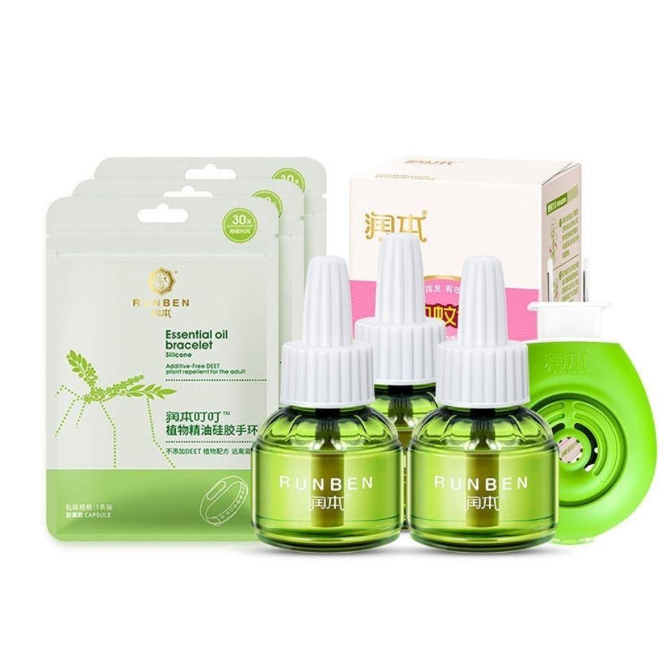 润本蚊香液加热器 电蚊香器驱蚊家用插电式防蚊器蚊香液用2个装
