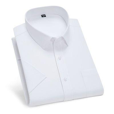 23580/凡客诚品VANCL新品短袖衬衫男夏商务百搭白色衬衫正装男上衣衬衣