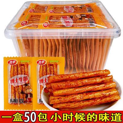 劲丰博士牛筋辣条辣片麻辣8090后儿时怀旧豆筋零食小食品面筋小吃