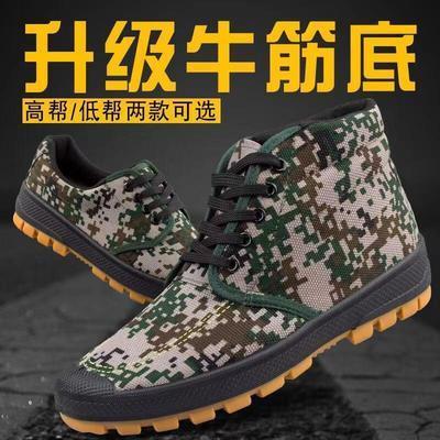 2021热卖新款牛筋底迷彩鞋工地透气劳保鞋舒适军训男女橡胶解放鞋