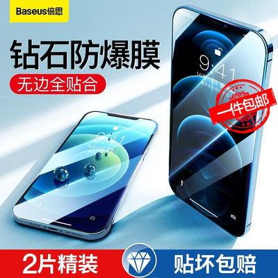 16128/倍思苹果11钢化膜iPhone12ProMaxX手机XR高清防蓝光防摔防爆贴膜