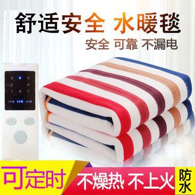 水暖电热毯双温双控双人单人三人电褥子无辐射安全定时学生电热毯