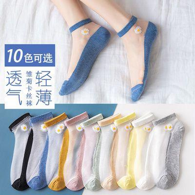 网红新款小雏菊袜玻璃丝袜夏季薄款女袜丝袜透气防臭浅口袜隐形袜