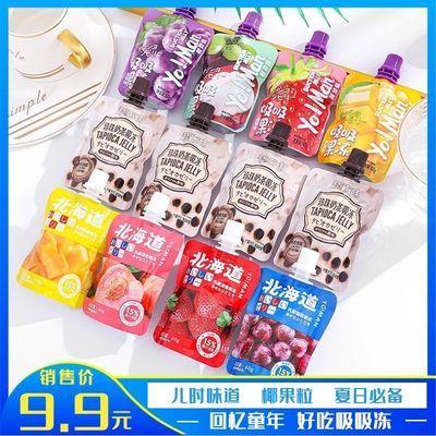 超友味北海道水果味吸吸果冻网红低卡椰果散装儿童果汁饮品小零食