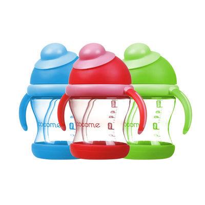 宝宝吸管杯儿童水杯带吸管鸭嘴杯防摔学饮杯婴儿喝水夏天用一二岁