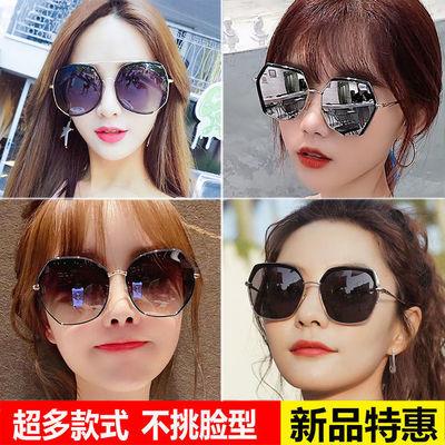 36164/新款网红太阳镜女士偏光眼镜韩版学生墨镜防紫外线防晒圆脸眼睛