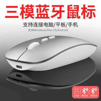 34398/无线蓝牙鼠标可充电静音男女生无限通用安卓平板手机IPAD苹果电脑