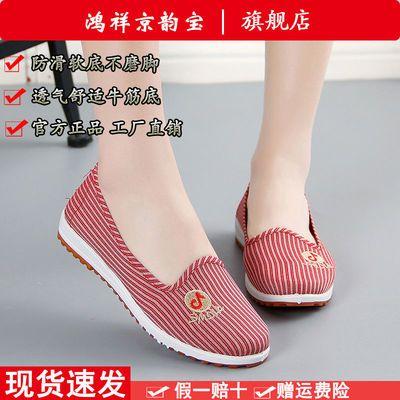 31450/帆布鞋女鞋新款老北京布鞋懒人一脚蹬女单鞋休闲平底防滑工作鞋