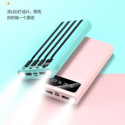 40216/新款迷你充电宝自带四线20000毫安 轻巧大容量便携通用移动电源