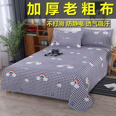 72682/【建议多囤几条】老粗布床单单件棉加厚单人双人防滑特价凉席厚款