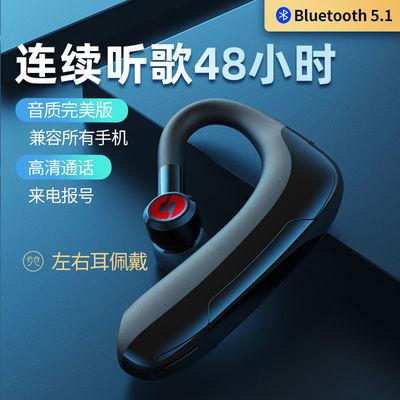 蓝牙耳机无线挂耳式高音质超长待机商务运动华为OPPO苹果VIVO通用