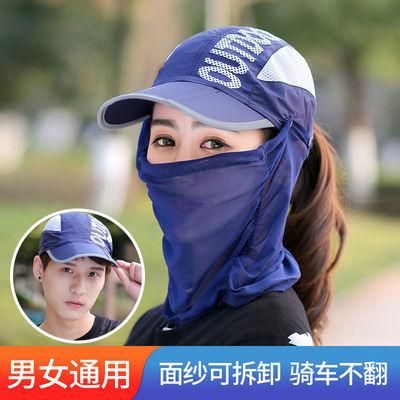 34846/遮阳帽男女骑车防晒紫外线可折叠凉帽户外面纱遮脸护颈太阳帽子