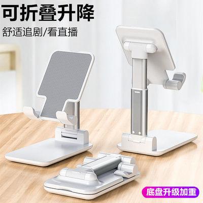 76938/手机桌面支架折叠iPad平板支架通用型懒人追剧直播伸缩便携多功能