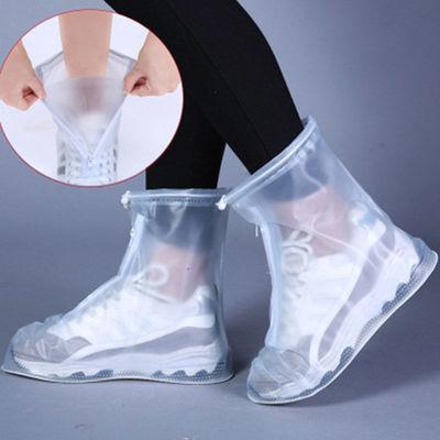 加厚防水鞋套防滑耐磨防雪防污雨雪天男女雨鞋套带防水层雨靴鞋套