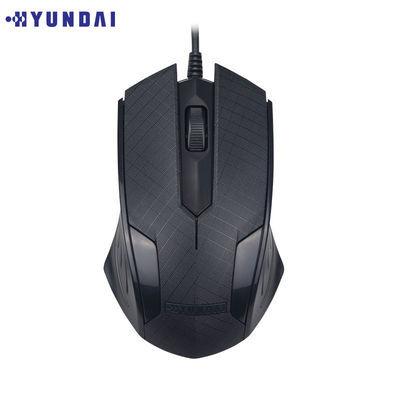 39123/现代(HYUNDAI)有线鼠标 办公鼠标 笔记本台式电脑通用鼠标 MA75