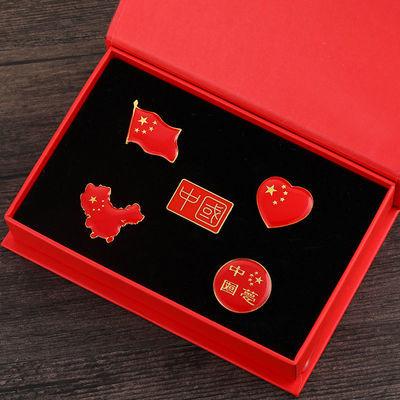 31549/中国五星红旗国旗徽章毛主席礼盒套装红色经典收藏胸章胸针定制
