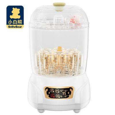 36819/小白熊奶瓶消毒器大容量奶瓶蒸汽宝宝专用二合一消毒烘干