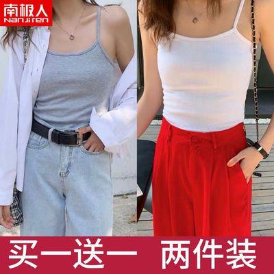南极人韩版小吊带背心裹胸无袖内搭性感小心机打底衫上衣港味风女