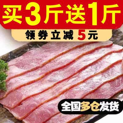 33432/培根肉片早餐火锅烧烤手抓饼五花肉片原切火腿片批发家用培根