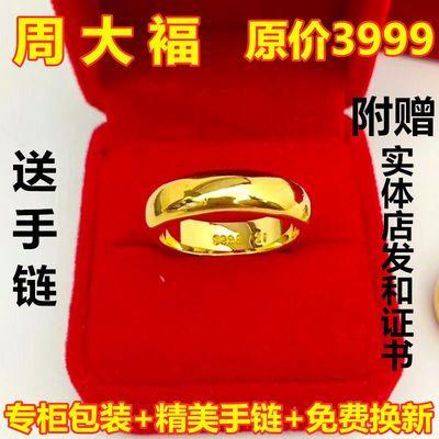 16840/正品金戒指光面千足真金戒指简单大方开口闭口情侣戒指情人节礼物