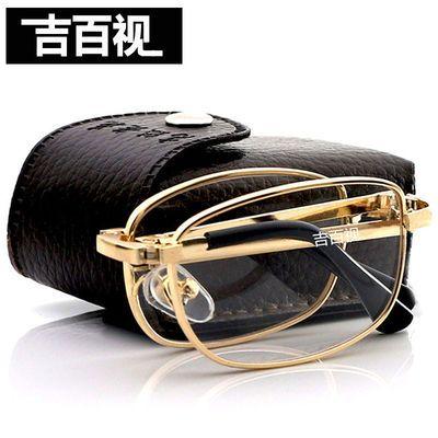 39229/【送眼镜盒】老花镜中老年高清男女款折叠玻璃树脂防蓝光老花眼镜