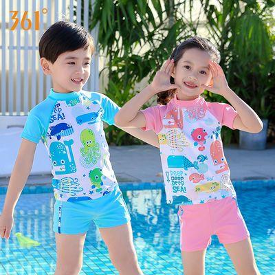 78370/361度儿童泳衣女孩分体套装男童宝宝小孩中大童卡通游泳衣两件套
