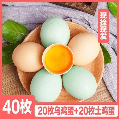 鸡蛋新鲜批发价整箱批发正宗农家土鸡蛋农家饲养鸡蛋草鸡蛋2000g