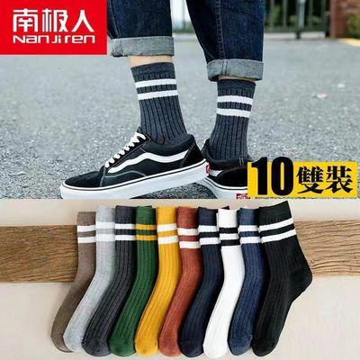 南极人袜子男中筒长袜棉袜春秋款长筒防臭篮球运动男士潮流中袜