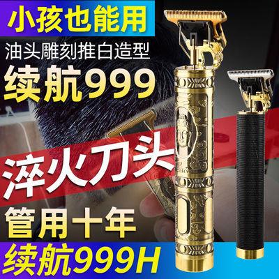 15221/油头理发器电推剪专业发廊光头剃头发理发神器自己剪电动推子家用