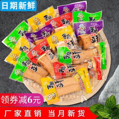 (四斤豆干)豆腐干 重庆Q弹豆干豆腐干五香豆干麻辣零食1-4斤批发