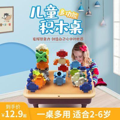 儿童2-6岁多功能积木桌小颗粒拼装益智玩具兼容乐高智力开发早教