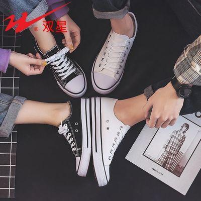 34304/双星帆布鞋女ulzzang百搭小白鞋春季板鞋鞋子2021新款