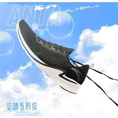 36402/安踏男鞋2020夏季闪能科技防滑正品氢跑鞋运动跑步鞋112025540