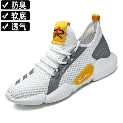 鞋子男2021新款春夏季休闲男鞋潮流百搭韩版跑步鞋轻便透气运动鞋