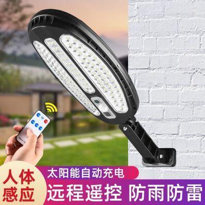 57765/太阳能路灯庭院灯家用应急新农村全自动充电灯LED感应超亮照路灯