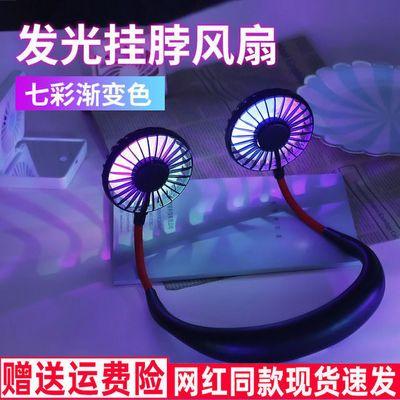 懒人挂脖迷你小风扇随身便携式户外静音USB可充电学生小型电风扇