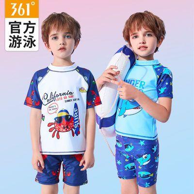 46026/361°儿童泳衣男童中大童分体泳衣卡通速干透气短袖游泳衣泳帽套装