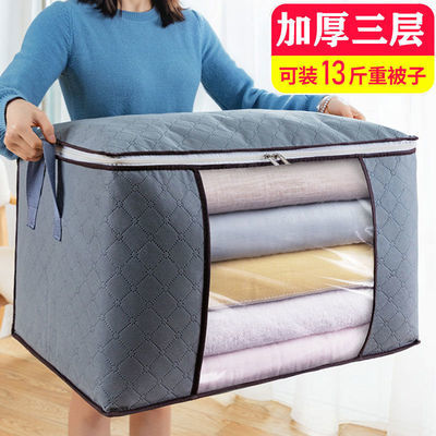 41434/被子衣服收纳袋大号衣物棉被打包袋整理袋行李包手提收纳箱搬家