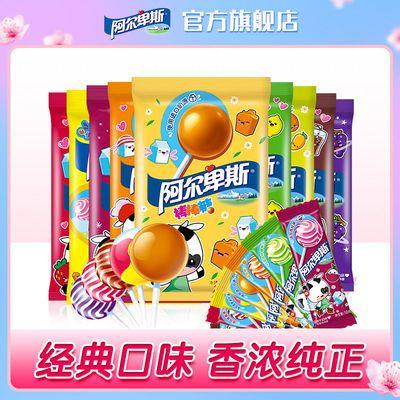阿尔卑斯经典棒棒糖20支装混合水果味儿童糖果网红零食糖果批发【4月30日发完】
