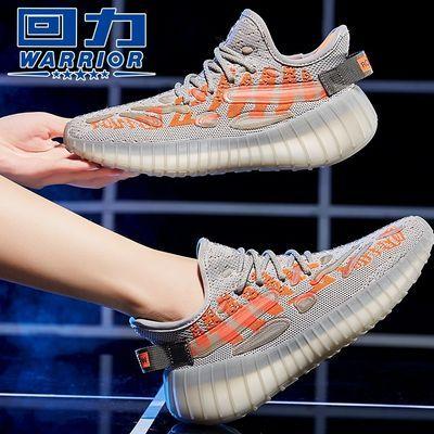 34492/回力运动鞋正品夜发光2021新款跑步鞋防震弹力休闲鞋情侣鞋男鞋