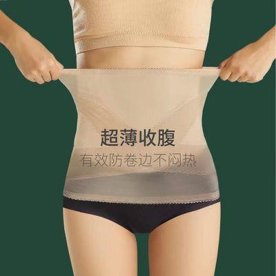 束腰带女收腹小肚子强力神器夏季超薄款塑身衣束腹瘦腰束缚塑腰带