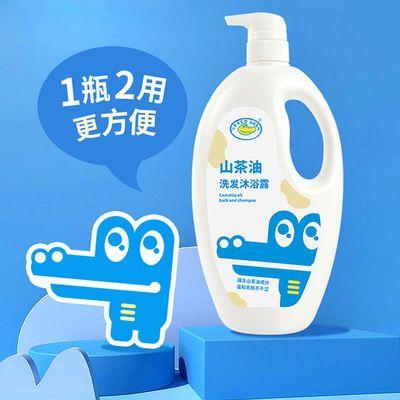 鳄鱼宝宝儿童山茶油洗发沐浴露1L 小孩新生婴幼儿用品洗护家庭装