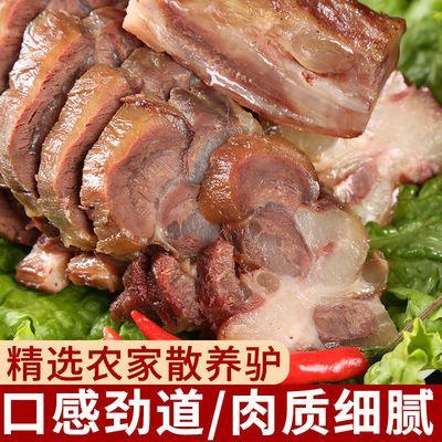 93377/五香驴肉200g/400g/2斤礼盒装熟食即食无淀粉真空包装下酒菜