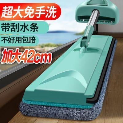 36497/(大号带刮条)网红免手洗拖把懒人拖家用干湿两用平板拖地一拖净